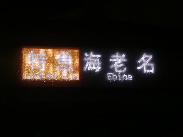P1020307