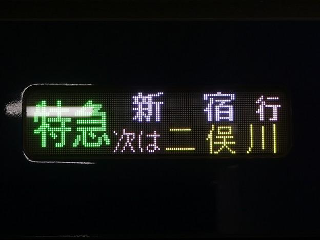 P1020314
