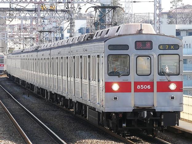 P1020634