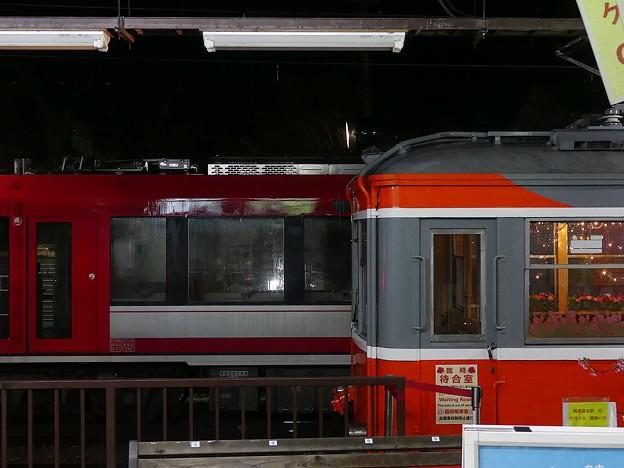 P1030015