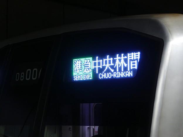 P1030290