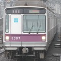 P1030323
