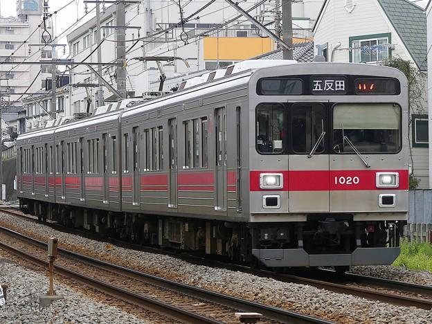 P1030392