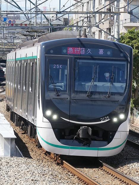 P1030552
