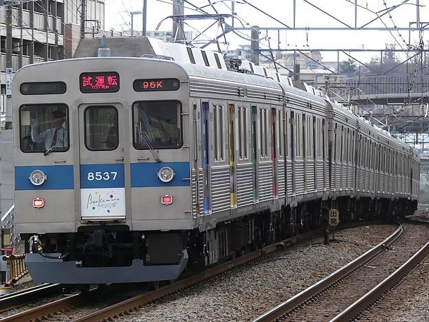 P1030572