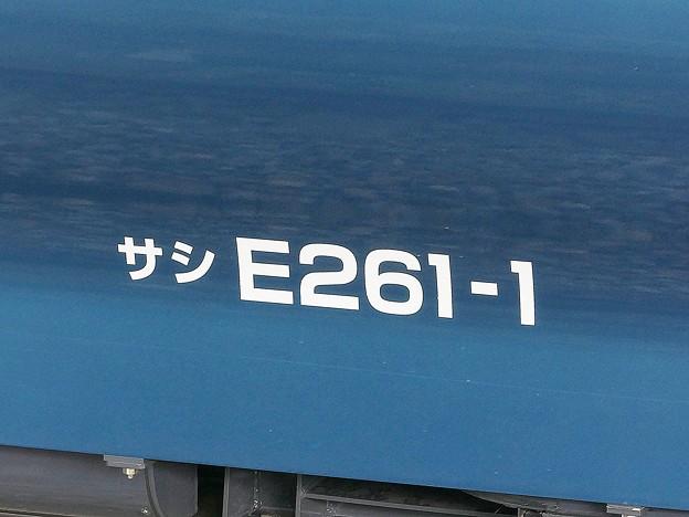 P1030714