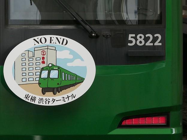 P1030857