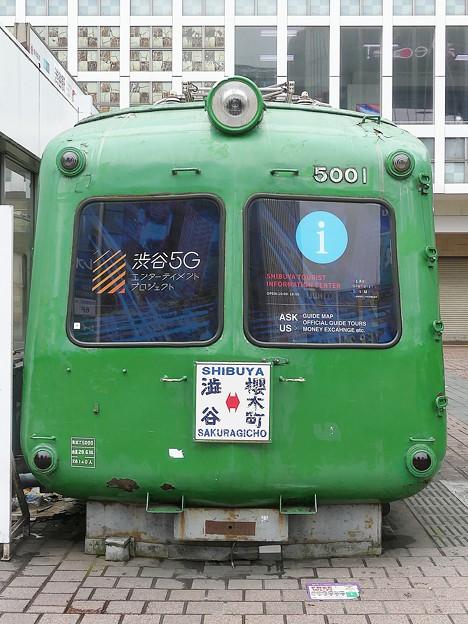 P1040598