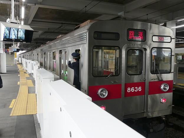 P1040624