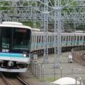 Photos: P1040701