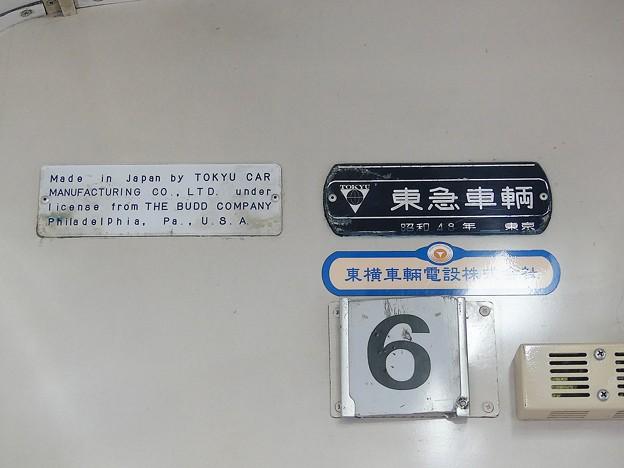P1050025