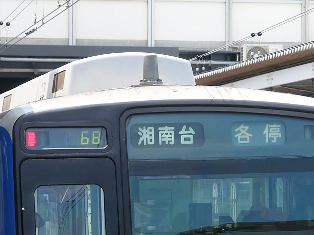 P1050173