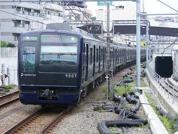 P1050190