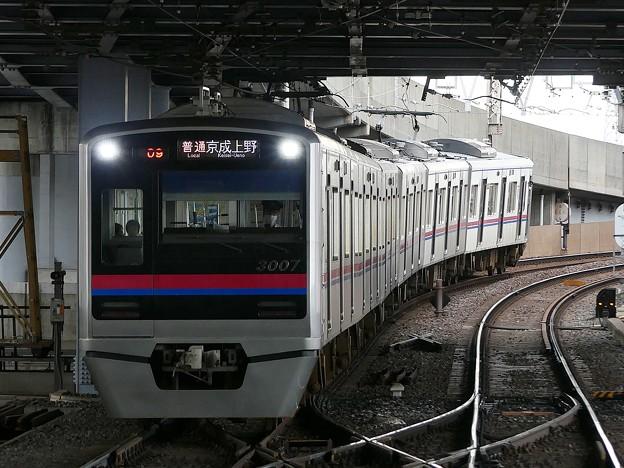 P1050520
