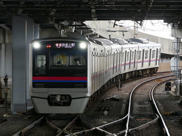 P1050522