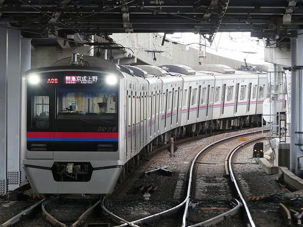 P1050527