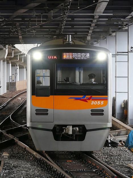 P1050534