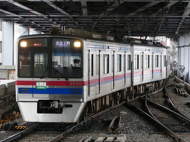 P1050536