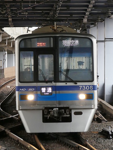P1050530