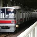 P1050596