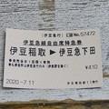 P1050663
