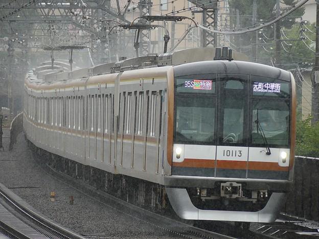P1050841