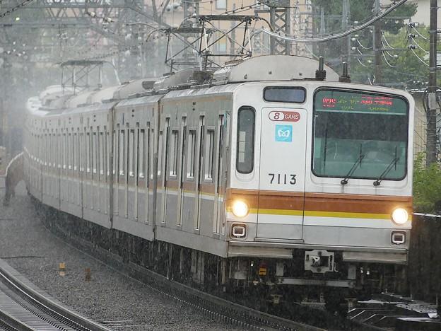 P1050842