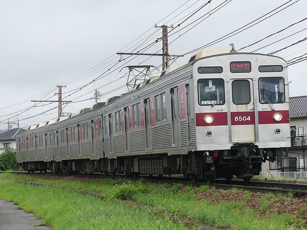 P1060055