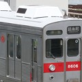P1060132