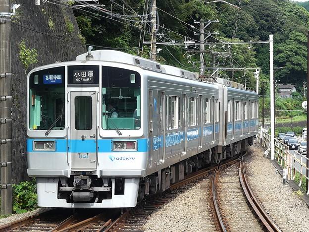 P1060344
