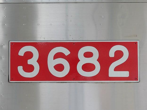P1060429