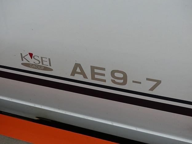 P1060555