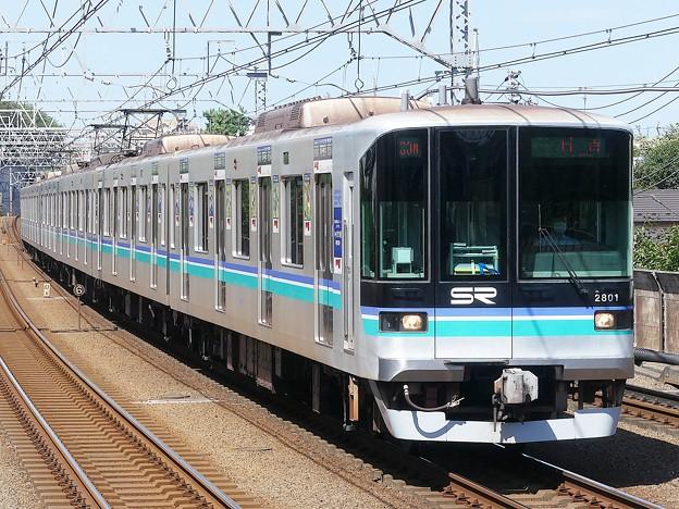 P1060642