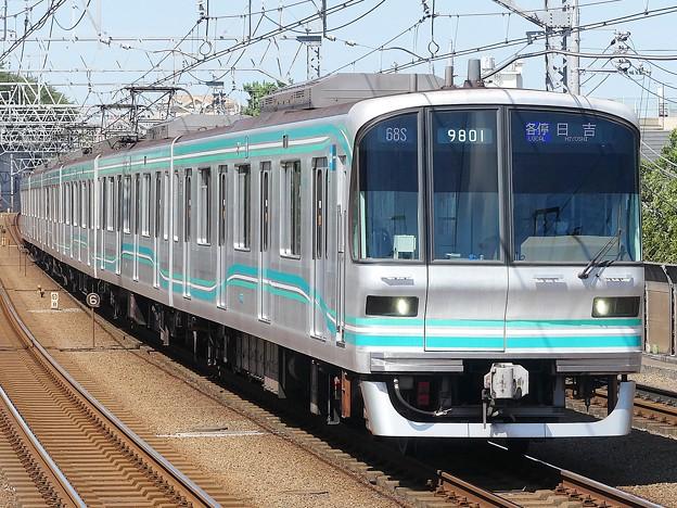 P1060647