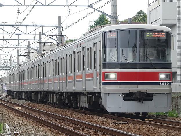 P1060743