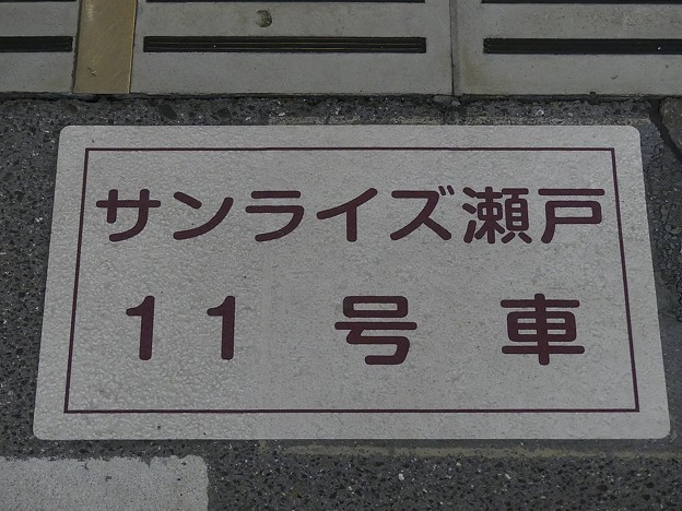 P1070105