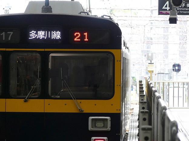 P1070225