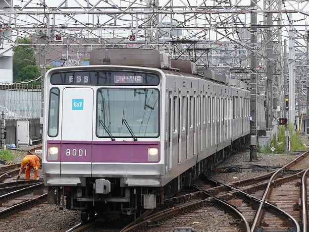 P1070264