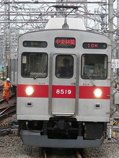 P1070290