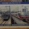 Photos: P1070807