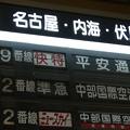 Photos: P1070809