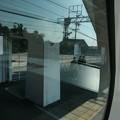 Photos: P1070850