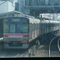 Photos: P1070853