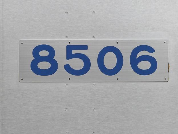 P1070897