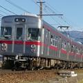 Photos: P1070912