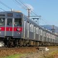 Photos: P1070915