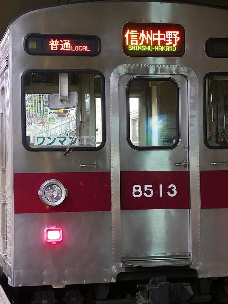P1070928