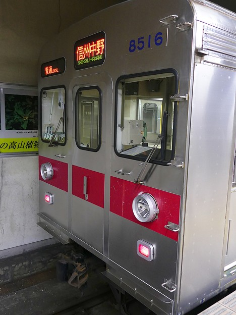 P1070935