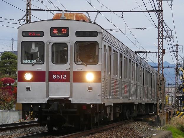 P1070938