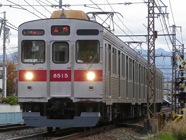 P1070944